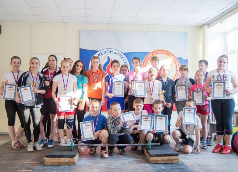 Победители и призеры девушки