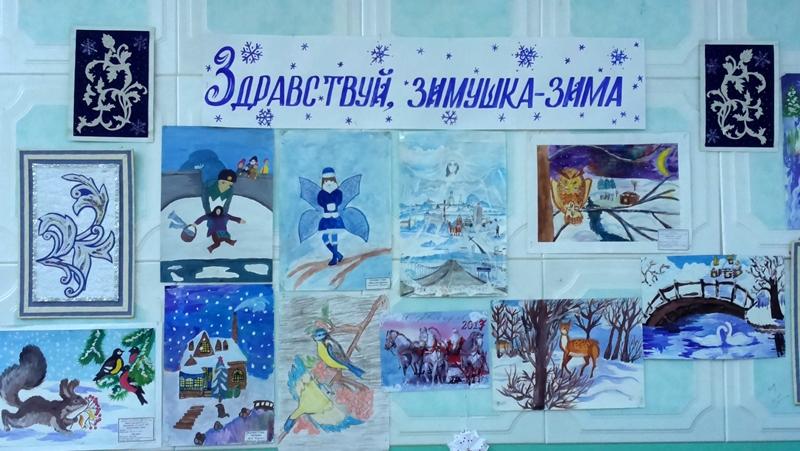 Рисунок о зиме на выставку