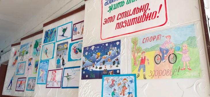 Выставка рисунков «За здоровый образ жизни, здоровую и счастливую семью»