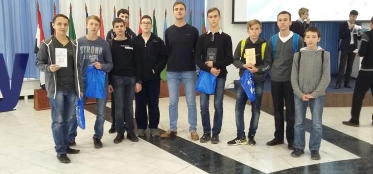 Соревнования по робототехнике в рамках Форума РИФ — 2018