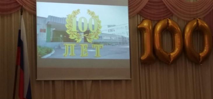 Праздничный концерт на 100-летний юбилей школы №46