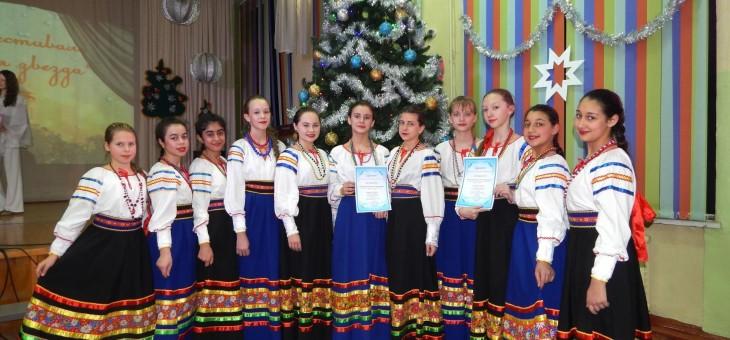 Гала-концерт фестиваля «Рождественская звезда»
