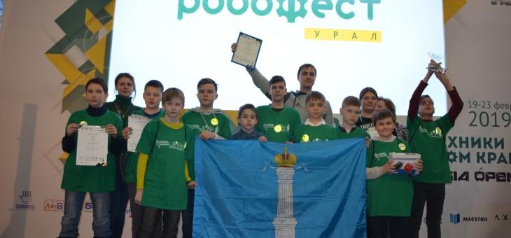 Наши ребята на фестивале «Робофест Урал 2019»
