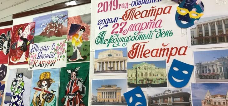 Выставка объединения «Колорит», посвященная году театра в России