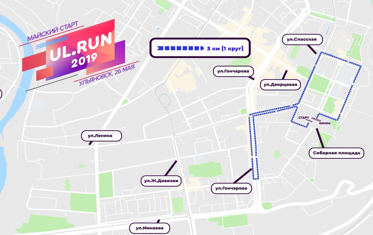 Схема 3 км