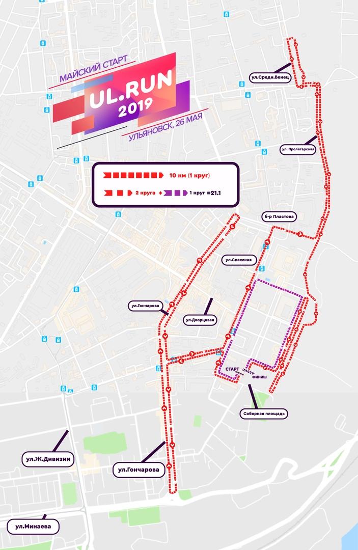 схема 10 км