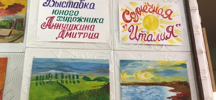 Путешествие в солнечную Италию с Аннушкиным Дмитрием