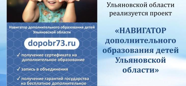 Общегородское родительское собрание