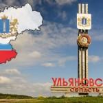 uo-oblast-region