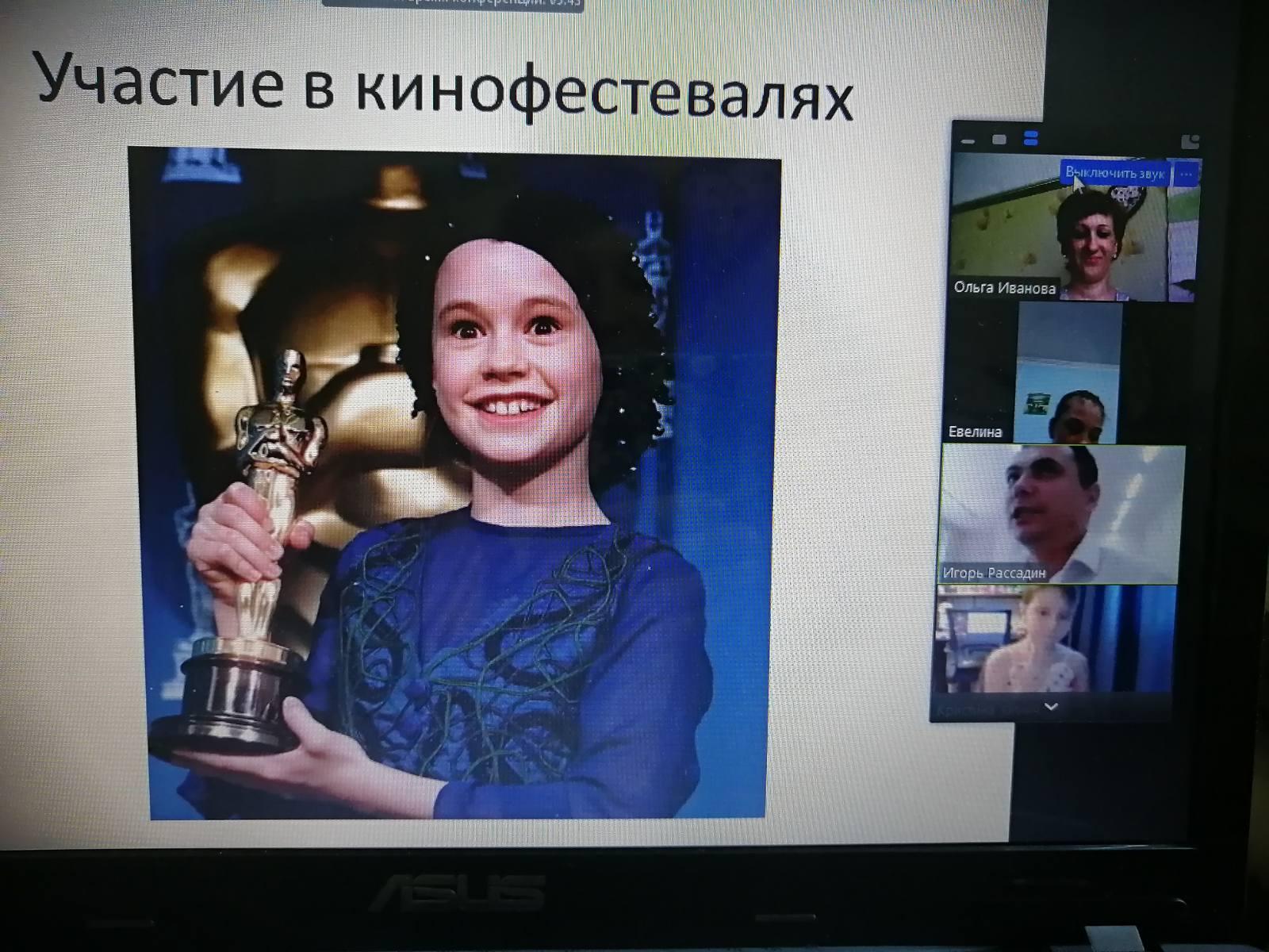 участие в кинофестивалях