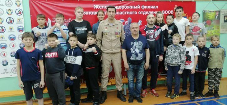 Урок мужества в с.к. «Локомотив»