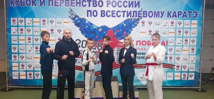 Наши каратисты на Первенстве России.
