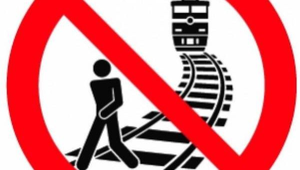 Внимание! Безопасность на железнодорожных путях!
